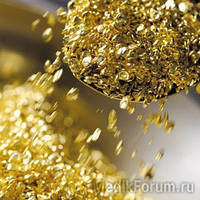 Silver and gold - жидкость для электронных сигарет