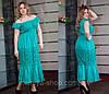 Платье Индия Крестьянка (выбор цвета)