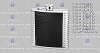 Фляга металлическая 16C-(16oz) MHR