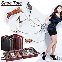 Сумка - органайзер для обуви Shoe Tote, фото 1
