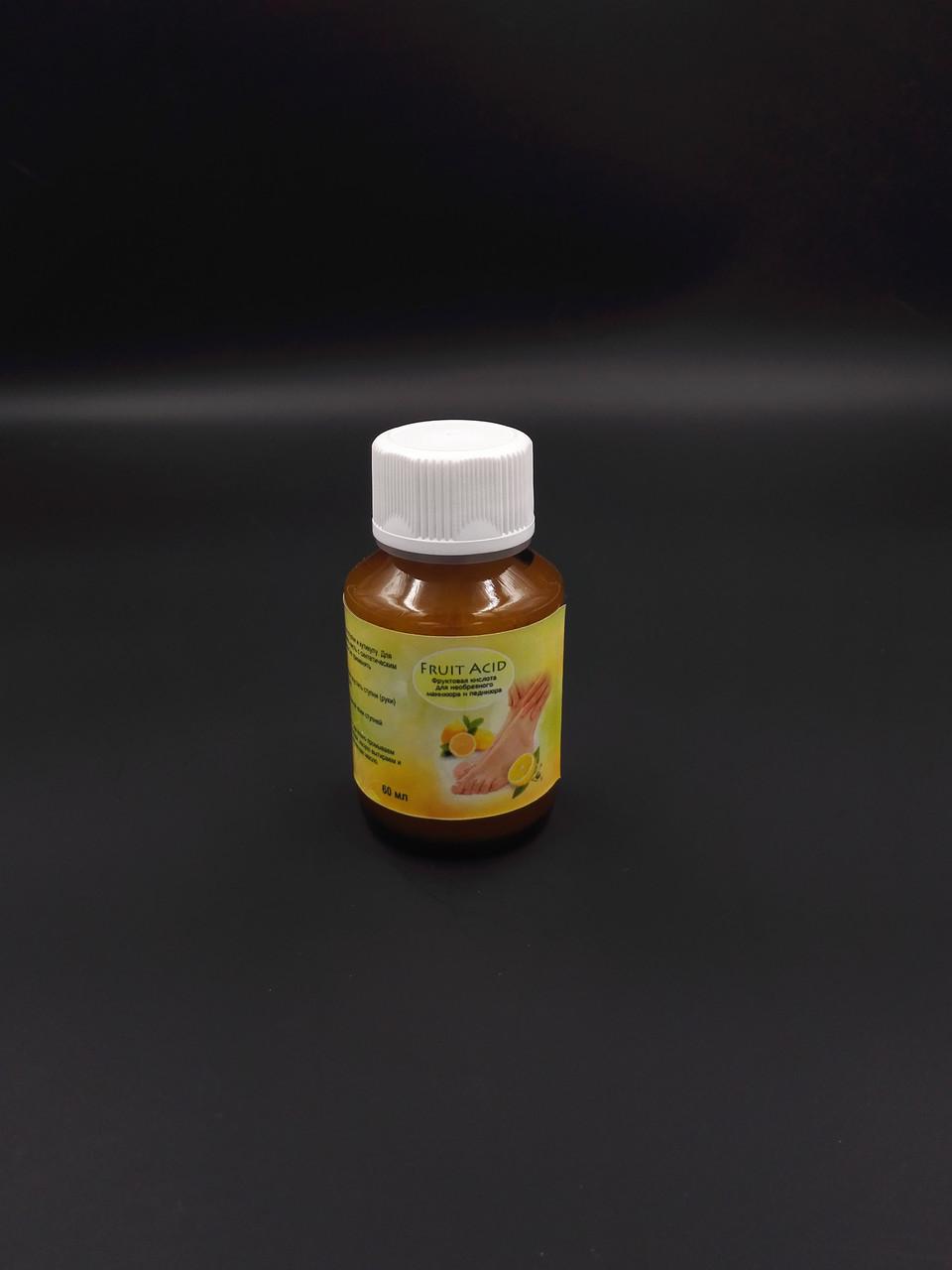 Fruit acid для педикюра