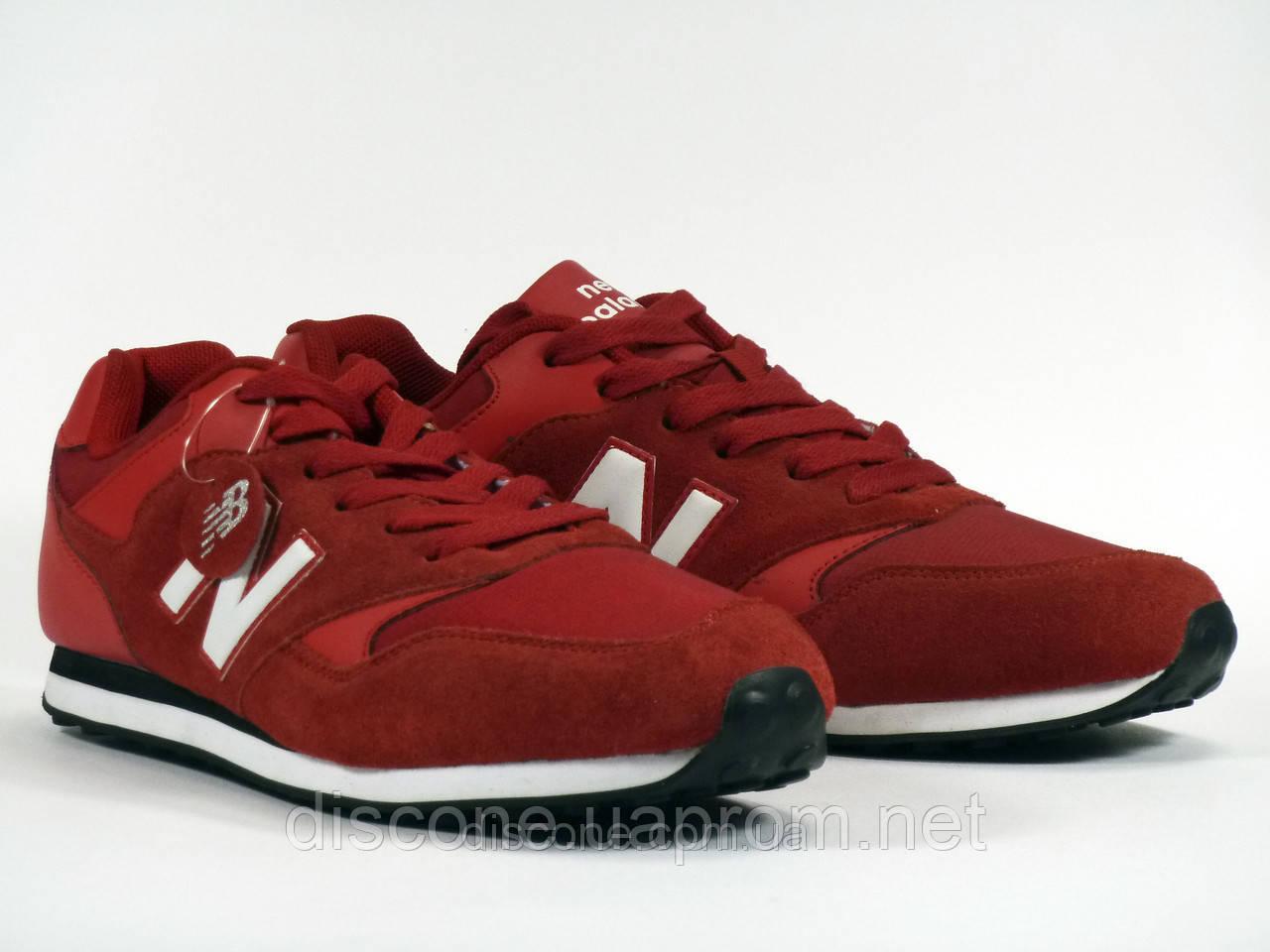 Купить красные кроссовки New Balance ML574 в