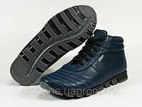 Ботинки мужские синие зимние кожаные мех шнурок, фото 1