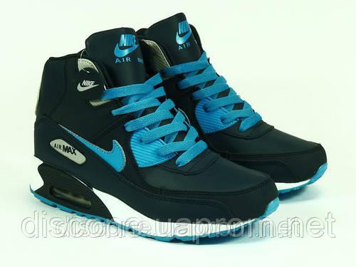 Кроссовки зимние на меху подросток кожаные женские реплика Nike Air Max 90 синие