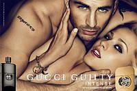 Женская туалетная вода Gucci Guilty Woman/ Гуччи Гилти