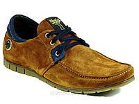 Коричневые спортивные туфли натуральный нубук мужские демисезон шнурок Flex, фото 1