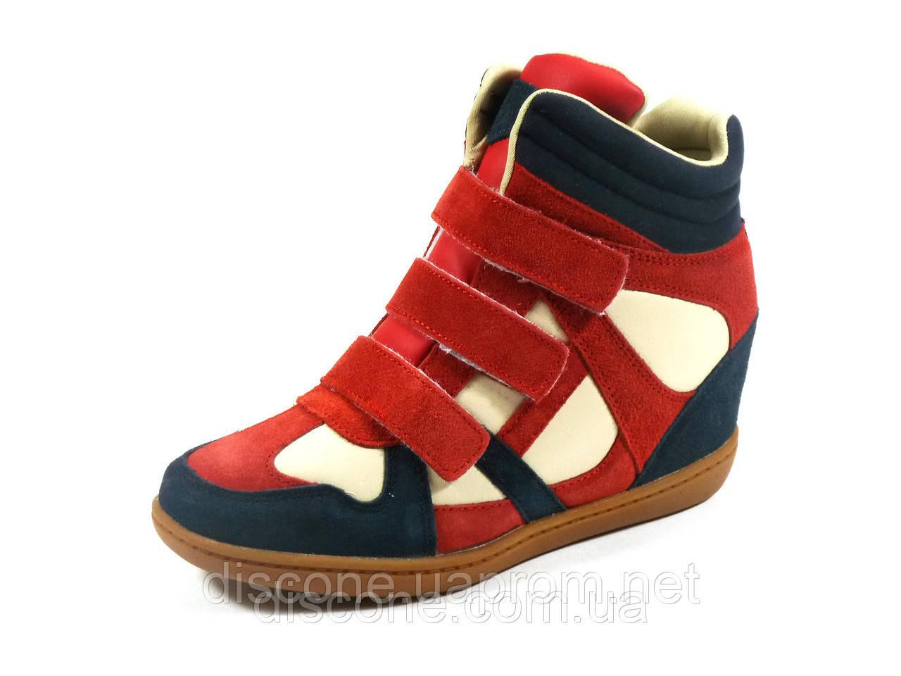 купить кроссовки для брейк данса недорого