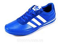 Kроссовки мужские синие спортивные Adidas кожаные, фото 1