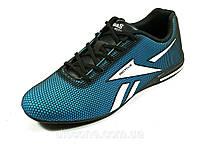Мужские кроссовки синие спортивные белые полоски, фото 1