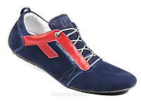 Туфли спортивные натуральный нубук синие мужские демисезон шнурок Flex, фото 1