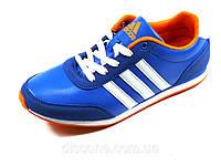 Kроссовки синие унисекс спортивные Adidas подросток, фото 1