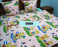 Комплект постельного в детскую кроватку, манеж МИШКИ