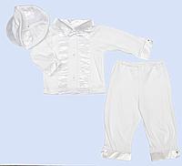 Крестильный костюмчик: кофточка, штанишки и шапочка, с атласными манжетами, трикотаж, ТМ Little Angel, р. 62