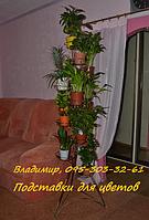 """Подставка для цветов """"Башня на 11 чаш"""""""