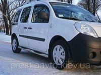 Боковые пороги на Renault Kangoo (2008-...) трубы