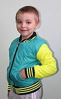 Детские  куртки весна осень, фото 1