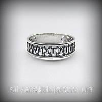 1001 Кольцо Время серебро 925 пробы от украинского производителя