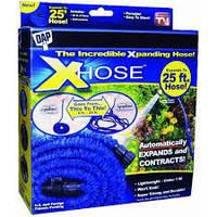 Компактный шланг «X-hose» с водораспылителем (7,5 м), фото 1