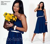 Юбка-платье женская