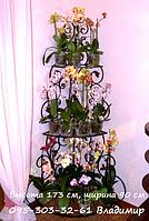 """Подставка для цветов """"Угловая на 3 полки"""""""