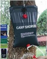 Походный душ для кемпинга и дачи Camp Shower (Кемп Шовер)