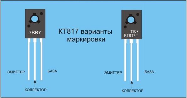 """КТ817Б транзистор NPN (3А 45В) 25W (ТО126): продажа, цена в Киеве. транзисторы от """"CAR-LED. Електронні радіокомпоненти. LED осві"""