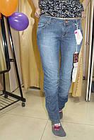 Серо-синие женские джинсы Турция Madoc, размеры 26,27 маломерят