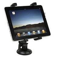 Универсальный авто держатель для планшетов и GPS, купить Универсальный авто держатель для планшетов и GPS