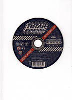 Отрезные круги по металлу Титан Абразив 150х1,6х22мм