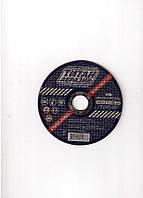 Зачистной круг по металлу Титан Абразив 125*6,0*22mm