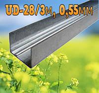 UD-28/3м, 0,55 мм - профиль металлический для гипсокартона (стеновой, потолочный)