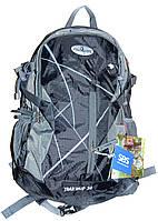 Рюкзак для велосипеда и города DAYPACK Color LIFE 502