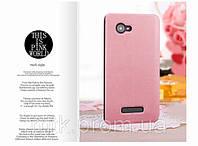 Чехол-книжка MOFI для телефона Lenovo A880 розовый