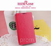 Чехол-книжка MOFI для телефона Nokia Lumia 520 розовый