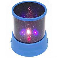 Светильник ночник - Звёздное небо проектор Bradex