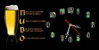 Настенные часы панорамные Пиво (30х60 см), часы для дома, часы картина