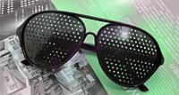 Очки(перфорационные) для улучшения зрения для взрослых и детей