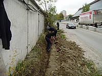 Землеройные работы (067) 232 81 77