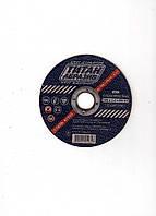 Отрезные круги по металлу Титан Абразив 125*1,2*22mm