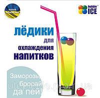 Лёдики для охлаждения напитков «Бабл Айс» (блистер)