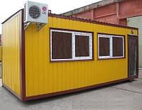 Бытовые контейнера (048)79-48-122