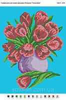 """""""Тюльпаны"""" схема для вышивки  бисером"""