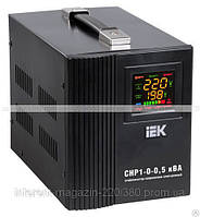 Стабилизатор напряжения СНР1-0-0.5 кВА электронный переносной ИЭК
