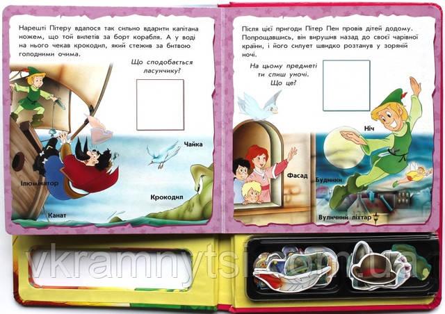 Детские книги купить с доставкой в Киев