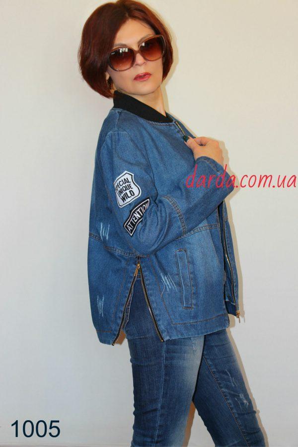 Куртка Джинсовая Женская Бомбер Купить