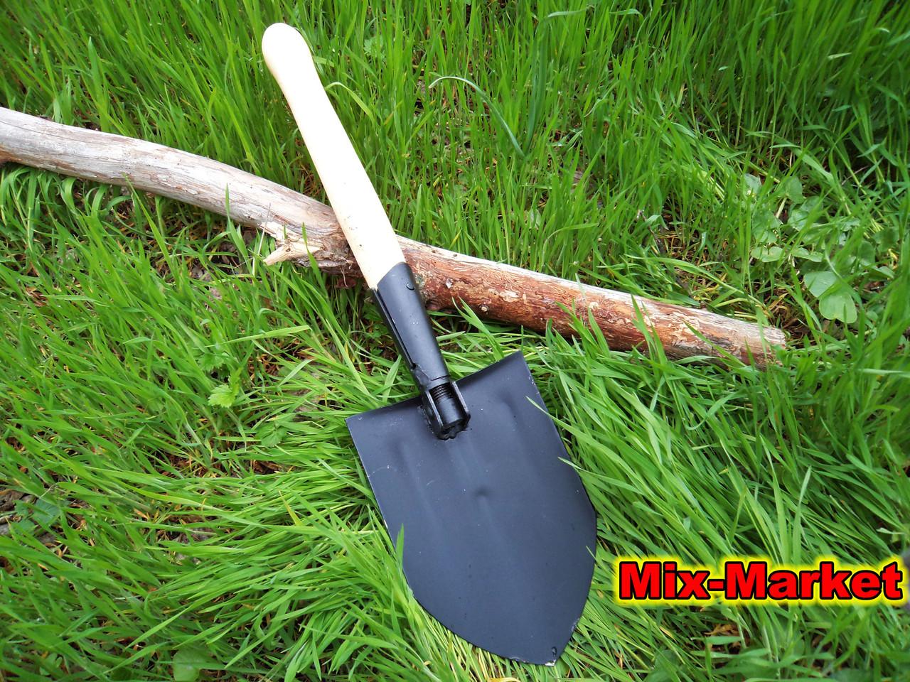 лопата охотника и рыболова