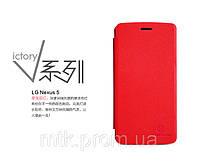 Чехол-книжка NILLKIN для телефона LG Nexus 5 красный (матовый + кожа)