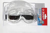 Очки защитные с антизапотевающим покрытие, линза поликарбонатная ЗУБР.