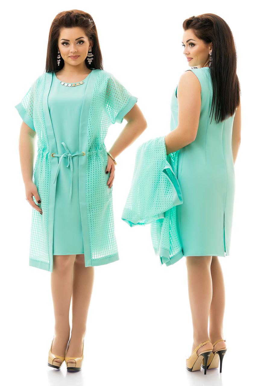 Летнее платье с накидкой