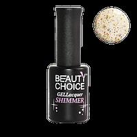 Гель- лак Beauty Choice с блестками (Shimmer) GVD-06